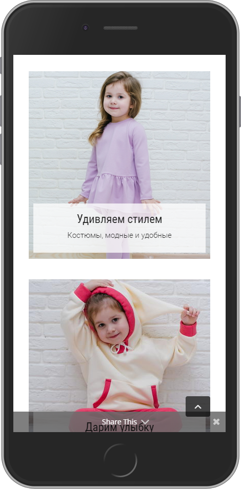 bubidu.ru-(iPhone 6 Plus) (1)
