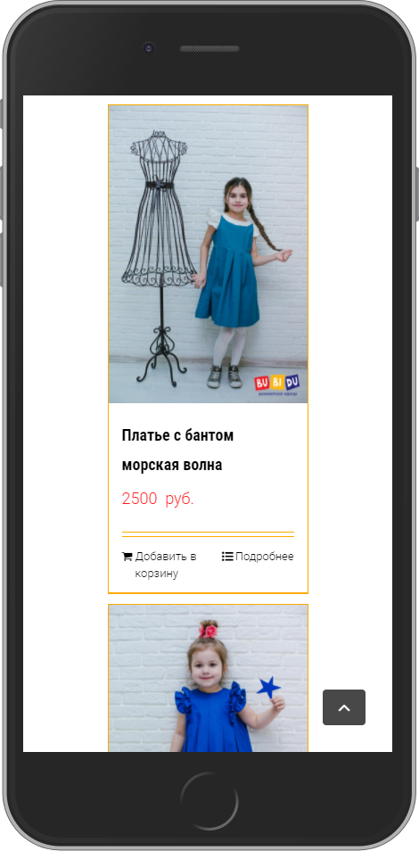 bubidu.ru-product-category-kollektsii-printsessy-(iPhone 6 Plus)